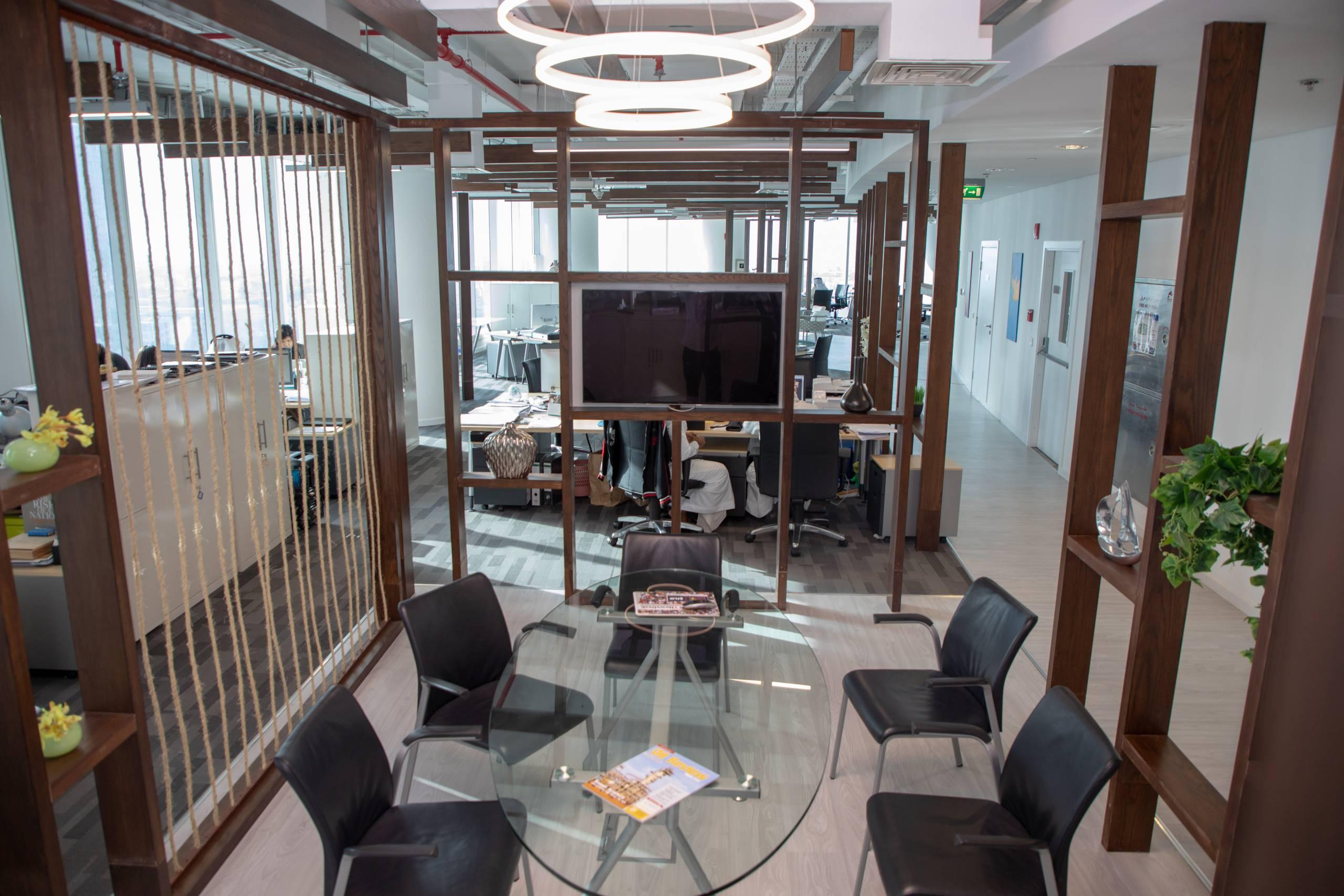 centrum business lounge